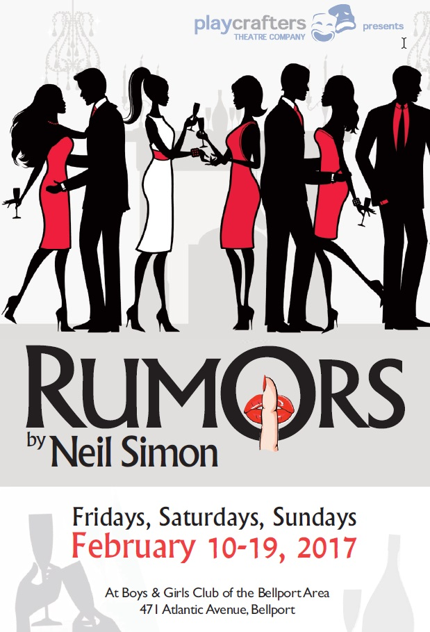 Rumors-2017