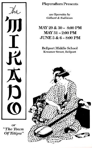 The Mikado-1992